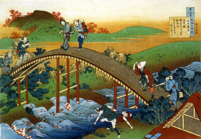 People Crossing an Arched Bridge - Liberty Puzzles - 6
