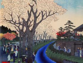 Blossoms on the Tama River Embankment - Liberty Puzzles - 1