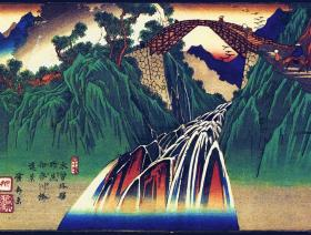 Distant View of the Bridge over the Ina River at Nojiri - Liberty Puzzles - 1