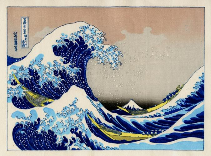 the great wave The great wave or simply, the wave) is by far hokusai's most famous and duplicated work hokusai produced the great wave around1830-1833, and it was part of a series of his wood prints titled thirty-six views of mt fuji.