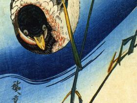 two-ducks-hiroshige-image-3800.jpg #1