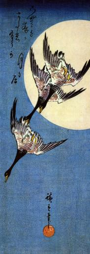 Three Wild Geese Flying Downward across the Moon - Liberty Puzzles - 6