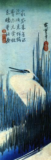 An Egret Among the Rushes - Liberty Puzzles - 6