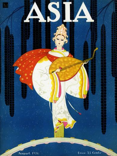 Asia Magazine, August 1926 - Liberty Puzzles - 6