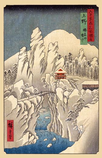 Mount Haruna Under Snow - Liberty Puzzles - 6