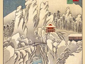 Mount Haruna Under Snow - Liberty Puzzles - 1