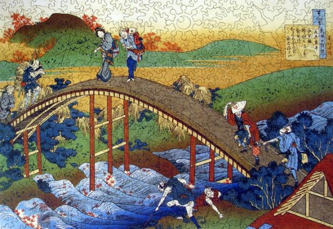 people-crossing-an-arched-bridge-puzzle-750.jpg #7