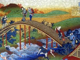 people-crossing-an-arched-bridge-puzzle-750.jpg #2