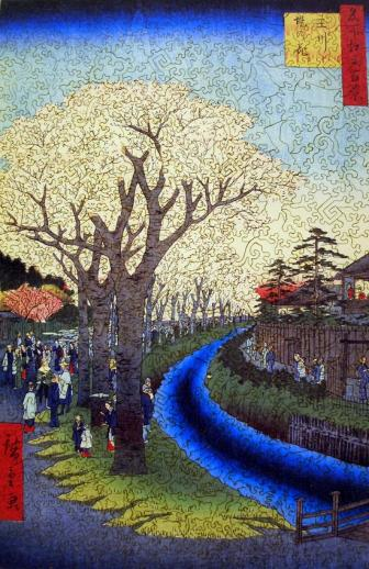 Blossoms on the Tama River Embankment - Liberty Puzzles - 7