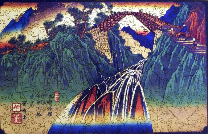Distant View of the Bridge over the Ina River at Nojiri - Liberty Puzzles - 7