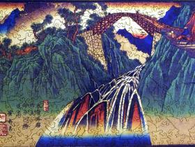 Distant View of the Bridge over the Ina River at Nojiri - Liberty Puzzles - 2