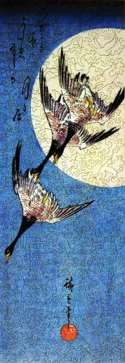 Three Wild Geese Flying Downward across the Moon - Liberty Puzzles - 7