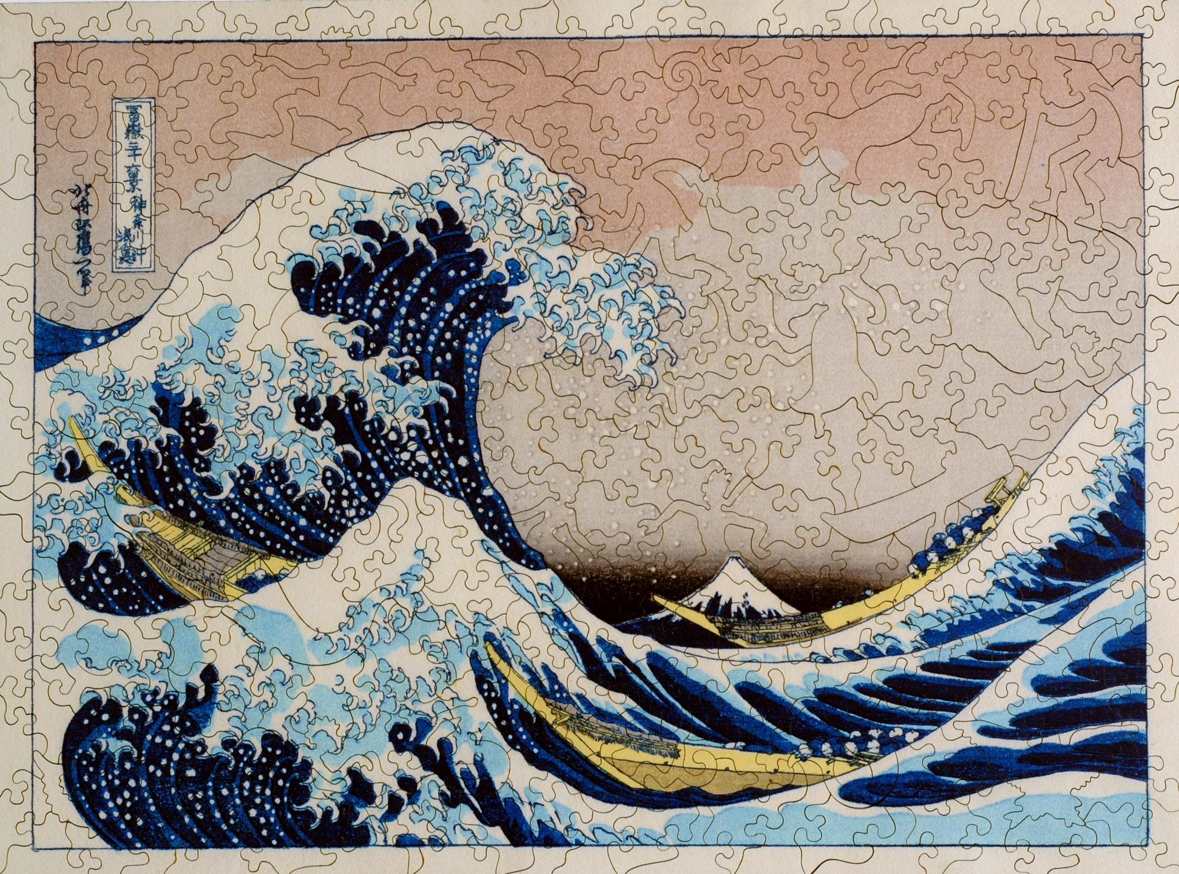 the great wave large piece wooden jigsaw puzzle