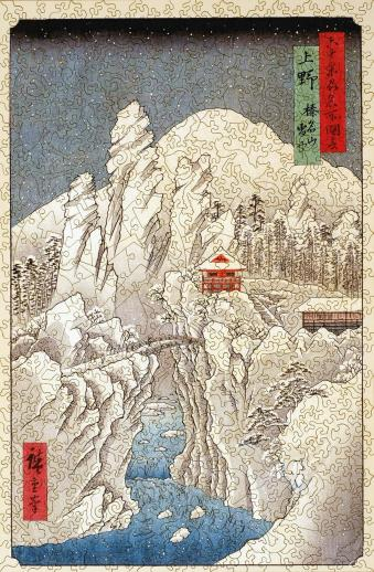Mount Haruna Under Snow - Liberty Puzzles - 7