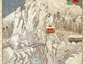 Mount Haruna Under Snow - Liberty Puzzles - 2