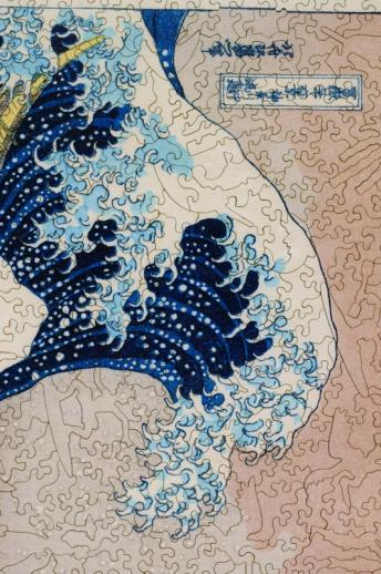 The Great Wave Off Kanagawa Wooden Jigsaw Puzzle