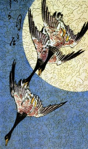 Three Wild Geese Flying Downward across the Moon - Liberty Puzzles - 8