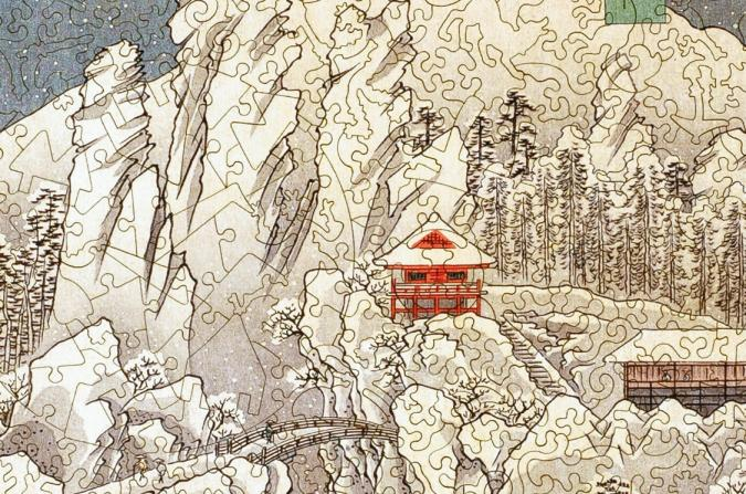 Mount Haruna Under Snow - Liberty Puzzles - 8