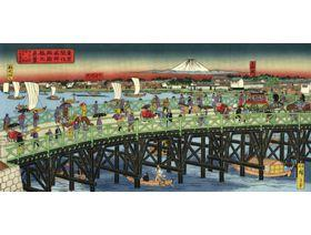 Bridge Scene at Tokyo Ryogoku in the Age of Civilization - Wooden Jigsaw Puzzle