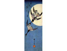 Three Wild Geese Flying Downward across the Moon - Wooden Jigsaw Puzzle