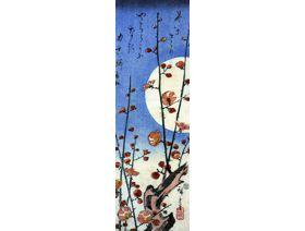 Blossoming Plum Tree with Full Moon - Wooden Jigsaw Puzzle