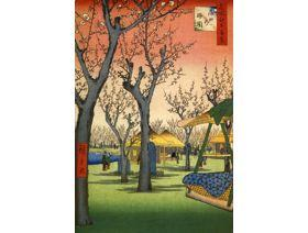 Plum Garden small - Wooden Jigsaw Puzzle
