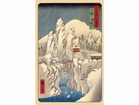 Mount Haruna Under Snow - Wooden Jigsaw Puzzle