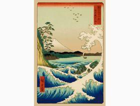 The Sea at Satta, Suruga Province - Wooden Jigsaw Puzzle